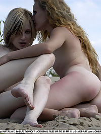 NARKISS and NATALIA ENARLOVE by SLASTYONOFF : Amateur set of two girls playing on the beach.