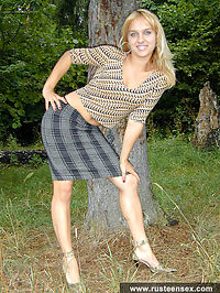 Cute Russian teen blonde in public nudity action